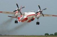 Авиация ГосЧС начала тушить пожар над арсеналом в Ичне