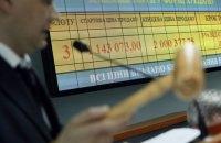 Рада перевела торги з продажу іпотечного майна в електронний формат