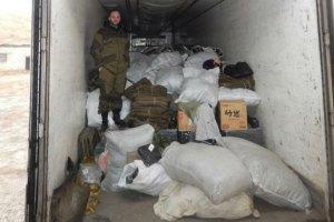 МНС РФ готове відправити на Донбас 130 машин дев'ятого російського гумконвою
