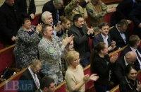 Рада запретила фильмы о российских солдатах и полицейских
