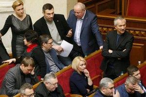 """Депутати від """"УДАРу"""" не голосуватимуть за відставку Наливайченка"""
