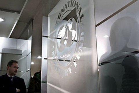 Россия может попытаться заблокировать кредиты МВФ для Украины