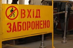 Киевский метрополитен отремонтирует эскалаторы на трех станциях
