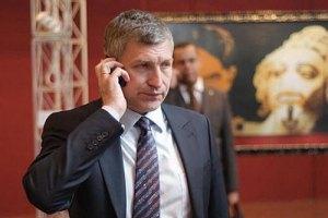 """""""Батьківщина"""" заявила про фальсифікації на користь Губського"""