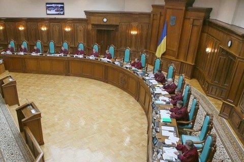 Конституційний Суд схвалив проект судової реформи