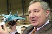 """Рогозин заявил, что Россия не собирается сворачивать """"миротворческую миссию"""" в Приднестровье"""