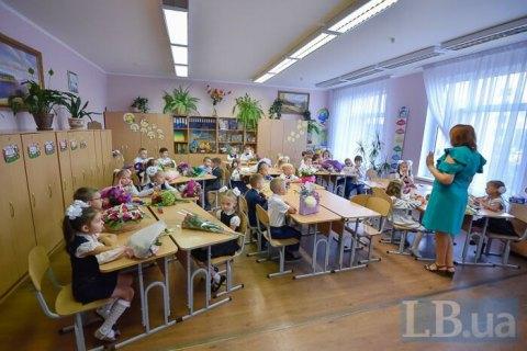 Школи і дитсадки в Херсонській області відновили роботу після викидів в Армянську