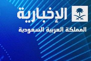 Бойовики атакували сирійський телеканал