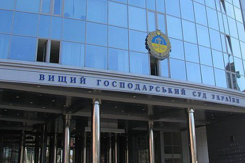 Генпрокуратура викрила двох колишніх співробітників Вищого Госпсуду в підтасовуванні розподілу справ