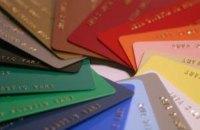 MasterCard запретит автоматическую платную подписку после пробной покупки