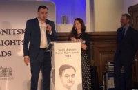 Олегу Сенцову в Лондоні вручили премію в галузі захисту прав людини імені Магнітського