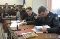 Апелляционное рассмотрение дела Януковича перешло к стадии ходатайств