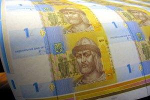 НБУ назвал сроки износа денег