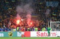 ФИФА накажет Украину за файеры в матче с Англией?