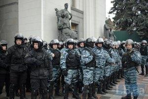 Оппозиция призывает блокировать Кабмин и Раду 3 декабря