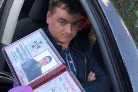 Затриманого на хабарі начальника відділу СБУ в Києві відсторонили від роботи