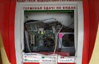 В Закарпатской области задержали банду грабителей терминалов I-Box