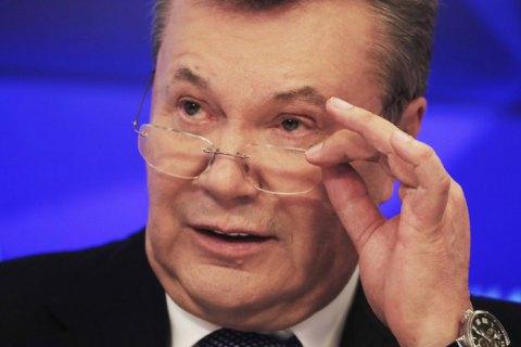Апелляционный суд вызвал Януковича на заседание 30 сентября