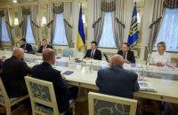Зеленський назвав заявку України на Євробаскет-2025 державним пріоритетом