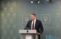 """Єрмак про створення Консультативної ради в ТКГ: """"Ми ніколи не вели переговорів ані з """"ДНР"""", ані з """"ЛНР"""", і не будемо їх вести"""""""