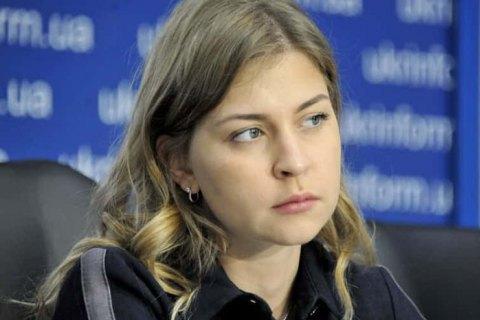 Стефанишина: Если ЕС хочет спать спокойно, он должен помочь Украине и бороться за демократические ценности