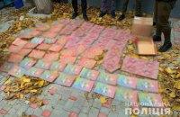 Полиция заявила об изъятии рекордной партии марок ЛСД