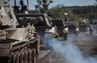 Террористы обстреливают позиции сил АТО у 8 населенных пунктов