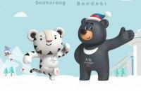 Результати Олімпіади-18 за 8 лютого