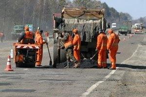 Днепропетровская область потратила на ремонт дорог 1,7 млрд. грн за год