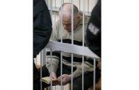 Розгляд апеляції на вирок Пукачу перенесли на 19 червня
