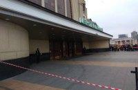 У Києві після повідомлення про замінування евакуювали Центральний залізничний вокзал