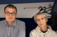 Брагар та Богуцька розповіли, чи підпишуть лист про відставку Разумкова