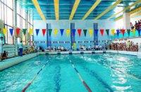 Мелитопольские школьники будут изучать плавание в теории