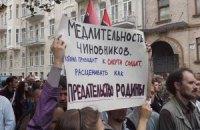 Под АП требуют подкрепления для Иловайска (добавлены фото)