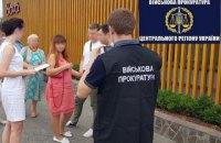 Старший инспектор киевской таможни задержана за взятку почти в $3,5 тысячи