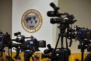 МВФ отложил визит своей миссии в Украину