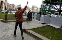 На Майдане Независимости собирается разогнанный митинг