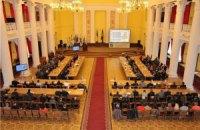 У Києві зареєстрували п'ятьох 5 кандидатів на посаду мера