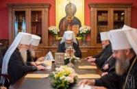 УПЦ МП прекратила сослужение с иерархами Вселенского патриархата