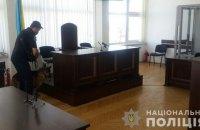 У Львові через повідомлення про замінування евакуювали три суди