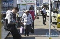 В Україні зрівнявся пенсійний вік для жінок і чоловіків