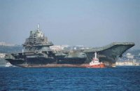 Китай озброївся українським авіаносцем