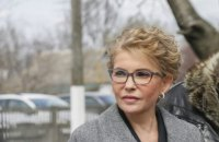 """""""Батькивщина"""" готовит обращение в Конституционный суд относительно изменений в Земельный кодекс, - Тимошенко"""