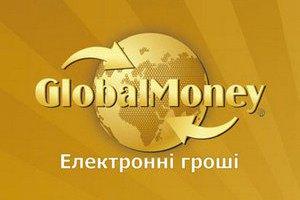 Стали відомі подробиці претензій Міндоходів до GlobalMoney
