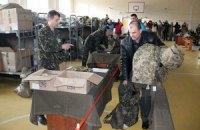 В Україні мобілізовано 16 тис. осіб