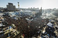 В центре Киева перекрыто движение транспорта