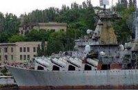 """Россия хочет купить крейсер """"Украина"""" по цене металлолома"""