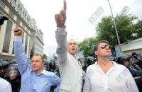 Ультиматум БЮТ: роспуск Рады или декриминализация Тимошенко