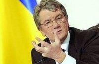 Ющенко заверяет, что войны с Россией не будет