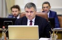 Аваков выступил против назначения председателем Госслужбы ветеранов победителя конкурса